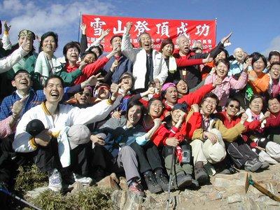 癌友們攀登雪山 (3886m)