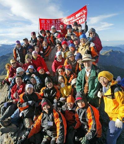 癌友們再攀玉山(3952m)接受廈門市同安區同心慈善會邀請合作