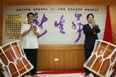 胡笙大師「愛之圓舞曲」公益音樂會國際教育訓練中心設址台南圓場